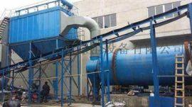 邯郸水泥厂球磨机除尘设备实恒脉冲袋式除尘器
