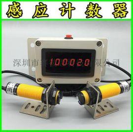 数显计时器 机器设备工作累时器