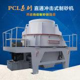 机制砂生产线设备 时产100吨人工砂石生产线机器