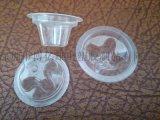 15克四角杯。材料PP食品级、用于果冻类食品包装