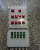 3KW電動機現場防爆控制箱