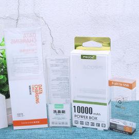 PVC化妆品盒子厂家 化妆品塑料包装盒