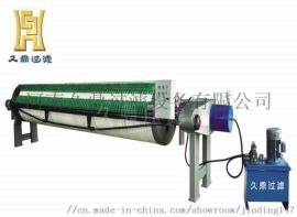 隔膜压滤机厂分析过滤面积受到哪些因素影响