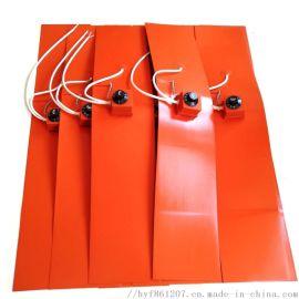 动力电池硅胶加热板 ,加热片,电热膜