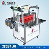 LA500R自动收料覆膜机 高温贴膜机 胶水过胶机