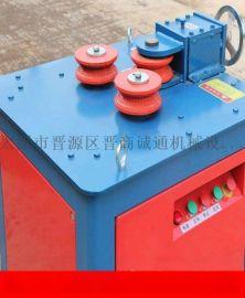 闵行区全自动弯弧机电动圆钢弯圆机生产厂家