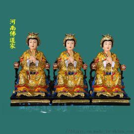 碧霞元君神像 河南泰山奶奶雕像 合手奶奶像