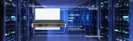 万兆上联网管工业光纤交换机 POE交换机生产厂