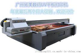 拓美数码厂家直销2513UV打印设备耗材