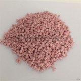 新品上市 小麦秸秆 稻谷纤维 降解塑料