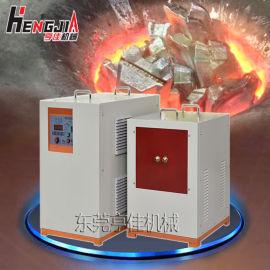 热处理设备 中频热处理电炉 中频感应热处理炉
