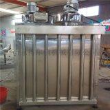 食品烘乾設備 金銀花等藥材乾燥設備 食品藥材烘乾箱