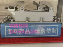 【景津】压滤机拉板小车