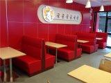 品牌汉堡店卡座沙发桌子定做案例
