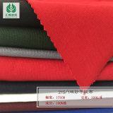 21s/1双纱全棉平纹布  100%长绒棉面料