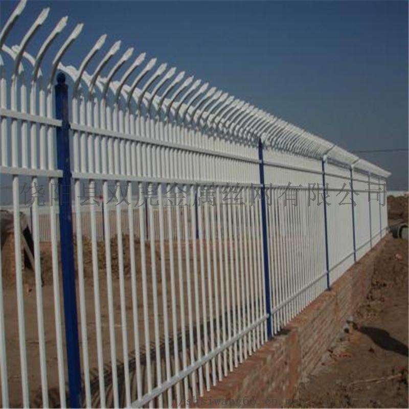 鋅鋼護欄 草坪圍欄 建築圍擋