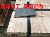 精密斜墊鐵/平墊鐵/Q235鋼製斜墊鐵工程斜墊鐵