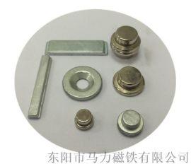 烧结钕铁硼强磁铁生产厂家 高性能异形磁钢定做