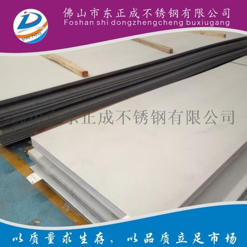湖北不鏽鋼工業板,不鏽鋼工業板材加工