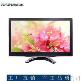 11.6寸塑膠殼高清HDMI壁掛監視器寬屏顯示器