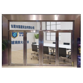 广东固盾生产的  不锈钢玻璃防火门