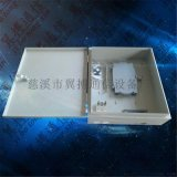 宽带入户光纤设备箱冷轧板24芯直熔分线箱