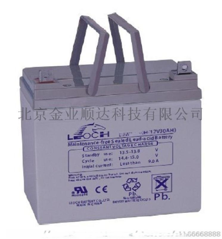 理士蓄电池12V40AH厂家促销代理