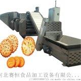 全自动饼干生产线饼干机械