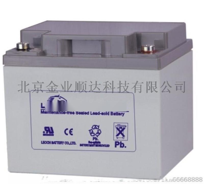 理士蓄電池12V40AH廠家促銷代理