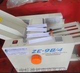 東莞摺頁機摺紙機廠家 自動四折盤摺紙機
