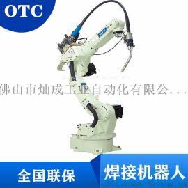 otc焊接机器人 智能自动化焊接机器人 自动机械手