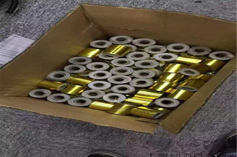 厂家直销金色铝箔背胶缠带 防火阻燃自粘铝箔缠带