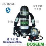 DSBA6.8/A道雄MED空气呼吸器