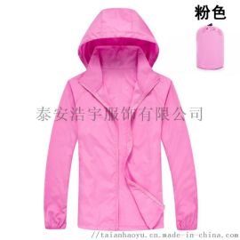 防紫外线户外时尚防晒衣加工定制