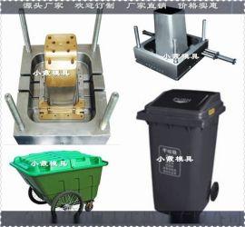 普通注射干湿分离垃圾桶模具台州注塑模具厂家