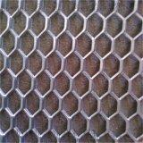 幕牆裝飾鋁板網  拉伸鋁網板廠家