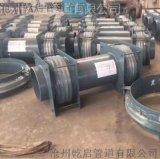 乾啓廠家生產:直埋套筒補償器、矩形非金屬織物補償器、萬向鉸鏈補償器、複式波紋補償器 規格DN50-DN4000