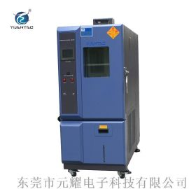 復層式恆溫恆溼 廣州恆溫恆溼 兩箱恆溫恆溼試驗箱