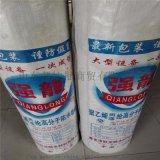 丙纶防水卷材高分子复合防水卷材 防水耐腐蚀