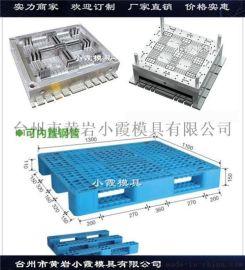 塑胶模具厂家1112川字塑料地台板模具开模注塑加工