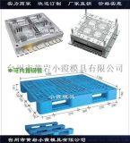 塑膠模具廠家1112川字塑料地臺板模具開模注塑加工
