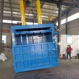 福建全自动液压打包机废纸打包机可定制