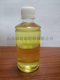 抗燃液压油拉伸油切削液基础油三羟甲基丙烷油酸酯TMPTO