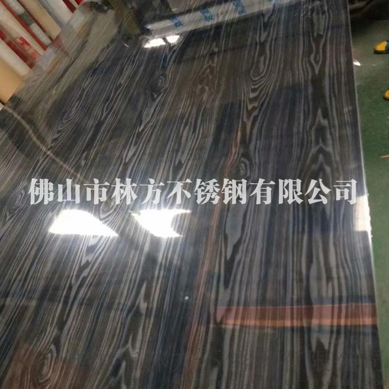 酒店会所不锈钢装饰板双色花纹不锈钢工艺板加工