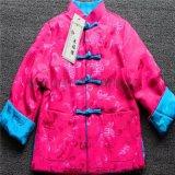 时尚马卡龙色系新年唐装儿童双面撞色棉衣
