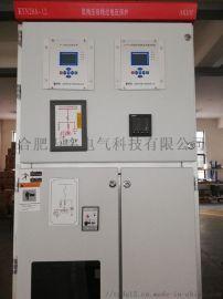 DB30-D/K低残压母线保护成套装置