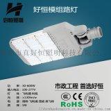 大功率100W平板LED路灯头单弯臂农村马路灯6米