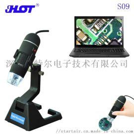 数码显微镜25-600倍200万像素