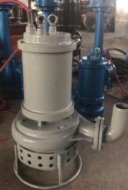 厂家直销高输出无堵塞强力抽砂泵
