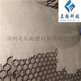 耐磨料 防磨陶瓷涂料 中速磨锥料斗可塑料